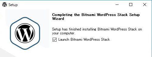bitnami-wordpress-install-完了