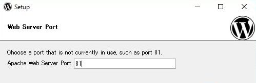 bitnami-wordpress-install-ポート番号