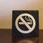禁煙続いてます! 禁煙 365 日目