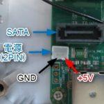 格安ミニPC「XCY Intel Core I5-4210Y」を購入(その2)~2.5インチSSDを増設