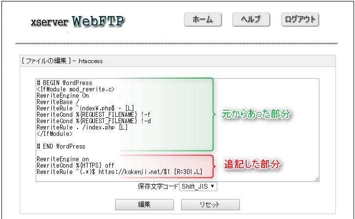 ファイルマネージャー-エディタ
